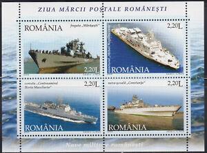 Romania mint s/s - NAVY ships 2005 MNH