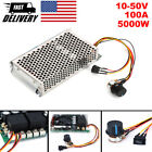 10-50V 100A Reversible DC Motor Speed Controller Reversible PWM Control Motor