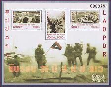 LAOS Bloc N°194** Bf Anniversaire de la république (cf.scans), 2010 sheet MNH