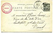 entier carte postale Sage EP 89 CP5 oblitéré entête pub Marcel Hanus
