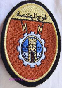 IN15614 - PATCH REGIMENT DU GENIE - LIBAN