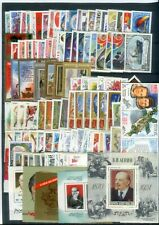 1981 USSR. Full year (105 stamps +5 blocks). MNH