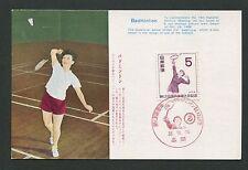 JAPAN MK 1958 SPORT BADMINTON FEDERBALL MAXIMUMKARTE MAXIMUM CARD MC CM c8792