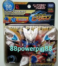 Takara Tomy Cross Fight B-Daman eS CB-00 Spike = Phoenix US Seller