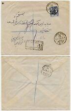 Egipto 1924 registrado tras el Zaiyat en Caja gomígrafo + Cd