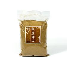 Indo Lao Shan Sandalwood Incense Powder 300g - Incense House 印度老山粉