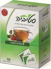 Sweetener Marmolight Stevia Plant Kosher  Sugar Substitute 100 bags X 1g