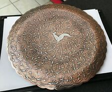 Antique Arabic Islamic Arabic Silver Copper Overlay Elk Leaping Deer Plate Tray