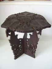"""Antique Chinese Hand Carved Folding Traveling Table with Carp Legs Small 13"""" hi"""