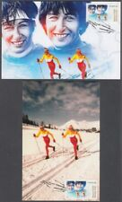CANADA #3079b - FIRTH TWINS, OLYMPIC SKIING CHAMPIONS on set of 2 MAXIMUM CARDS