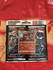 Pokemon Japanese Sun & Moon SM SM1+ Incineroar special pack - (4 Boosters!) UK