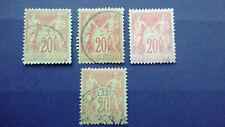 FRANCE 1884-1890. TIMBRES 4  SAGES N°96 OBLITERES.