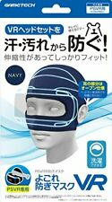 """PSVR anti-fouling mask """"Dirt prevention mask VR (Navy)"""""""