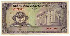 South Vietnam ... P-9a ... 100 Dong ... ND (1958)  ... *VF*.