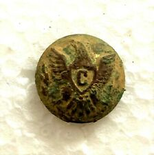 United States Cavalry Excavated Uniform Button