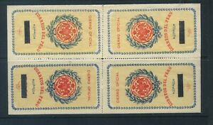 Peru  large  official  post office stamps mint, tete beche block