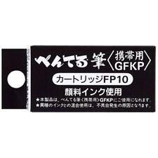 New Pentel Pocket Fude Brush Pen Cartridge 4 Refills for XGFKP-A