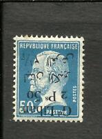FRANCE LEBANON Yvert # 43b, INVERTED OVERPRINT, MH, VF