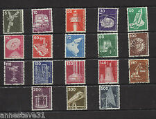 G/FU NH SHORT SET OF 16 FROM GERMANY 1975 DEFFINITIVES inc HVs