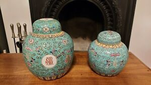Beautiful chinese vintage turquoise Ginger Jars