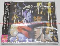 Hashimoto Jin STAND PROUD JOJO'S BIZARRE ADVENTURE Stardust Crusaders CD Japan
