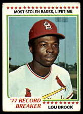 1978 Topps #1 Lou Brock NM-MT Cardinals RB