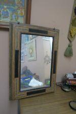 "Antique Persian Islamic Khatam Inlaid Wood Inlay Wall FrameMirror 17"" x 23'"