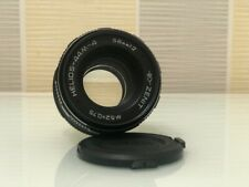 Soviet lens Helios-44M-4. Perfect condition.