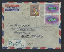 KUWAIT COVER  (PP0602B) 1971 PALESTINE 45FX2+RULER 5F REG A/M TO GERMANY