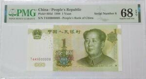 "1999 CHINA 1 YUAN PMG68 EPQ SUPERB GEM UNC  ""Low No.8"" {P-895d}"