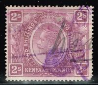 KUT SG# 88, Used - Lot 112215