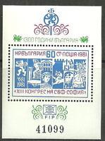 Bulgarien - 13. Kongress Philatelistenverband postfrisch 1981 Block 118 Mi. 3058