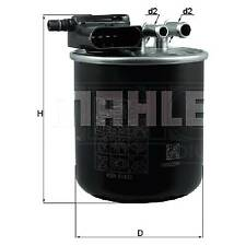 MAHLE Inline Fuel Filter - KL949 - Fits Mercedes Benz A, B