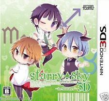 Starry☆Sky ~in Summer~ 3D NINTENDO 3DS JAPANESE  JAPANZON