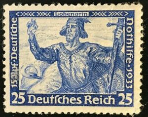 GERMANY Sc#B56 1933 WWII 3rd Reich Richard Wagner Mint VLH OG Crease F/VF 15-154