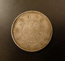 1920-31 China Yunnan Province Silver Dragon 50 Cents XF
