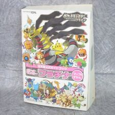 POKEMON Platinum Official Game Guide Map & Zukan DS Book SG02*