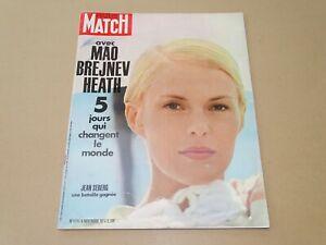 *** Paris Match *** n° 1174 du 06/11/1971 - Disneyworld / Jean Seberg / Onassis