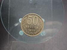 50 Kopeken 1977 CCCP Zustand