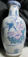 "Oriental Vase 12""Tall X 7"" Wide X 4"" Mouth Birds Floral Blue Pink Green White"
