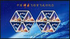 Raumfahrt Space 2000-22 China PRC Shenzhou 3192-3193 Kleinbogen Gestempelt/928