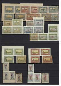 Briefmarken Aserbaidschan 1919-1920 postfrisch ohne Gummi
