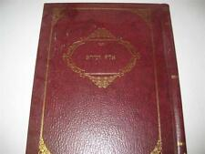 Hebrew ALEF ZEIRA ON THE TORAH by      R. Zevi Ze'ev Wolf ben Solomon Goldberger