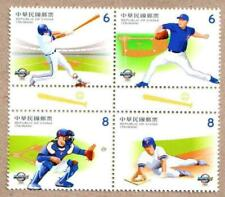 China Taiwan 2019 Baseball Sport Stamps