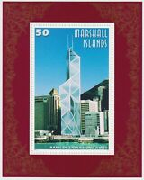 Mint 1997 Marshall Islands - Return of Hong Kong to China - 50 C Stamp Minisheet