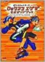 JAPAN Battle Network Rockman EXE / Mega Man Battle Network Official Guide Book