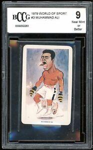 1979 World Of Sport #3 Muhammad Ali Boxing Card BGS BCCG 9 Near Mint+