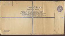 IRELAND 1940s REGISTERED STATIONERY ENVELOPE LARGE 6 1/2p