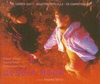 Dossier De Presse Du Film Desert Moon De Shinji Aoyama