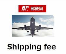 Japan Post Shipping Fee / Extra shipping fee